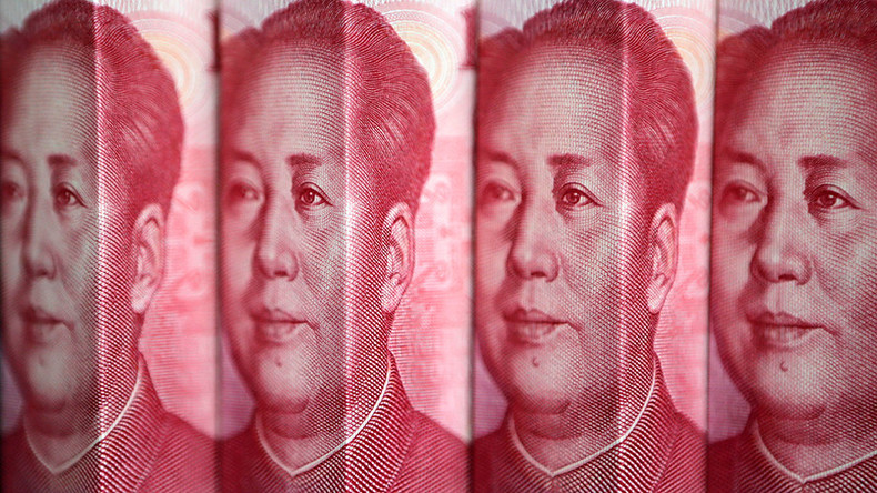 'Speculators' to blame for yuan volatility – China's central bank