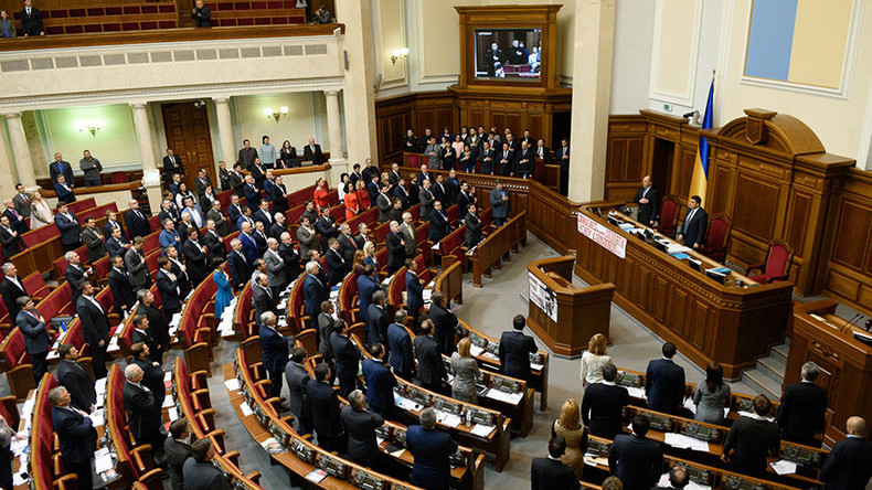 IMF stopped funding Ukraine over lack of reform - MP