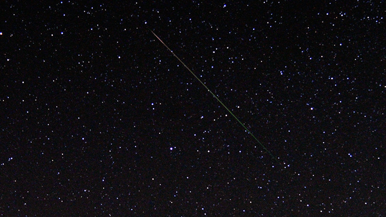 'It was mind blowing': Fireball mystery in French skies enthralls Twitter