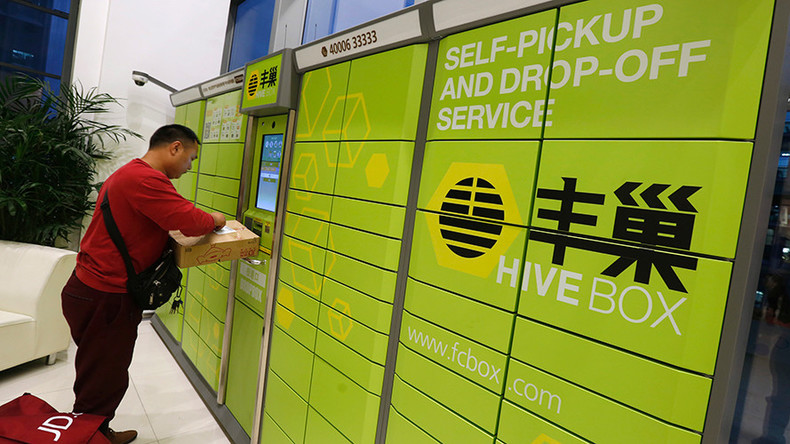Beijing boosts online retailing by a third