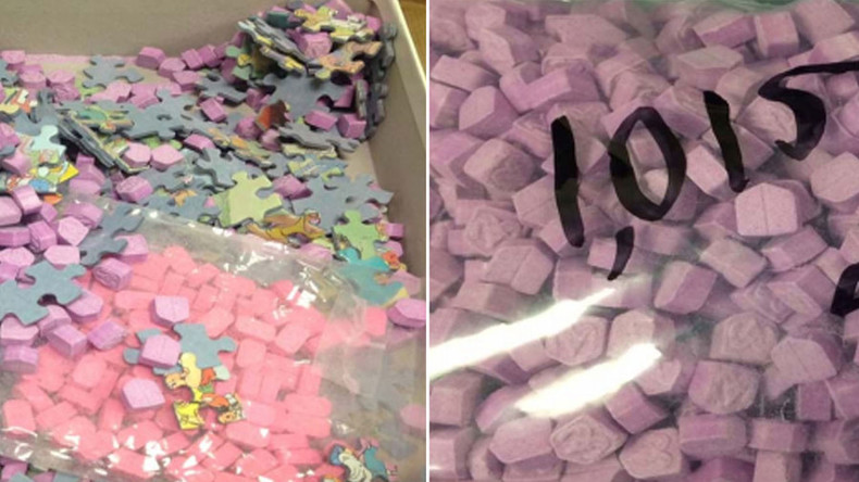 Cake pop pills: Over 1000 ecstasy tablets found in puzzle near California university