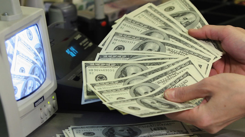 Central Bank wants control over foreign currency operations