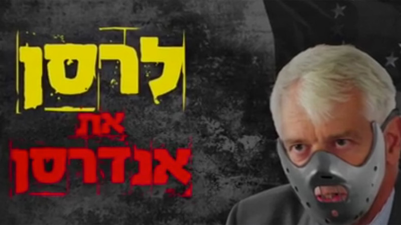 'Restrain him!' Israeli NGO depicts EU ambassador in Hannibal Lecter face mask (VIDEO)