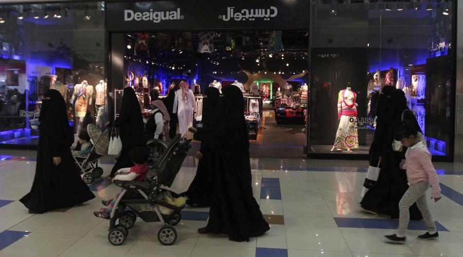 IMF sees years of austerity for Saudi Arabia, as debt defaults loom