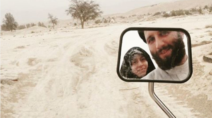 Imam on the Gram: Photos offer glimpse of Iranian clerics' private lives