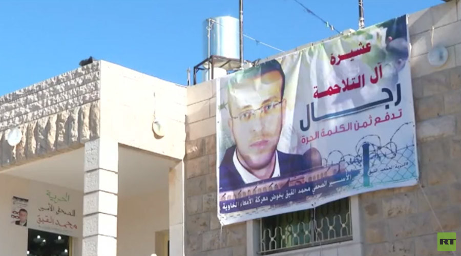 Israel 'in talks' over Palestinian journalist on 75-day hunger strike