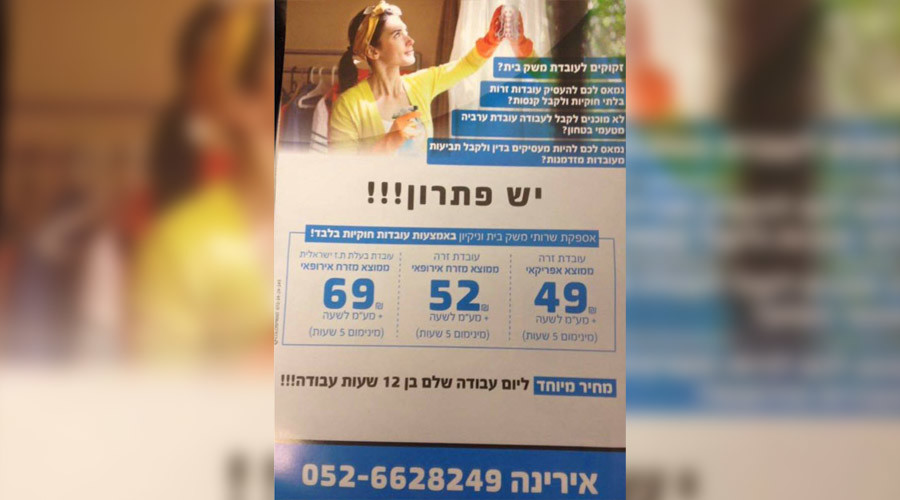 Ethnic Cleaning: Housekeeping service sets prices based on origin