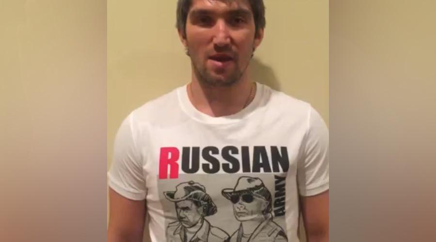 Ovechkin wears Putin t-shirt, backs Fedor Chudinov for WBA title defense