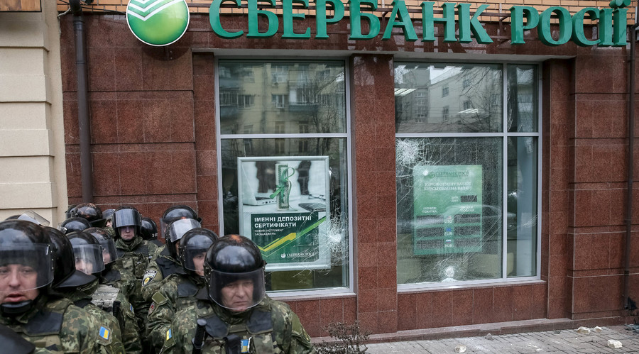 Ukrainian radicals trash offices of Russian banks on anniversary of Maidan protests