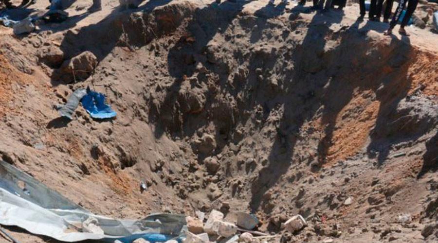 Libya slams US airstrike on Sabratha as flagrant violation of sovereignty