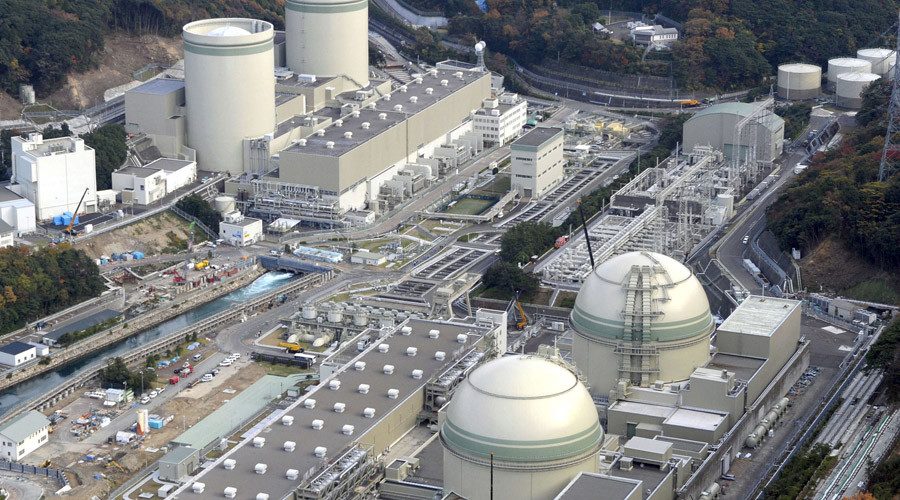 Japanese nuclear reactor shuts down 3 days after restart