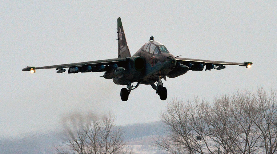 Su-25 strike aircraft crashes in Russia's Far East (VIDEO)