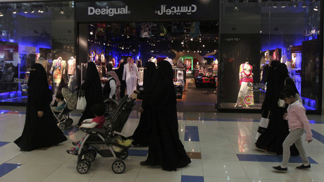 Saudi women shop at the Al-Hayatt mall in Riyadh.  Single men are not allowed into the mall, which is accessible only to families and single women. © Fahad Shadeed