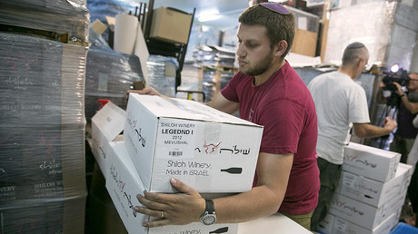 Like Thatcher with apartheid: UK to ban public bodies from boycotting Israeli West Bank goods