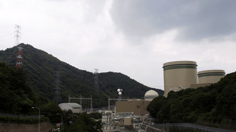 Nuclear reactor in Japan leaking radioactive water amid nationwide restart