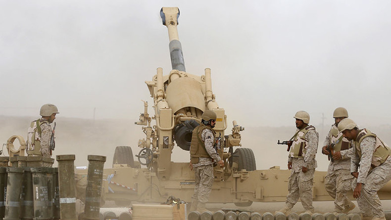 British arms sales to Saudi Arabia face parliamentary scrutiny