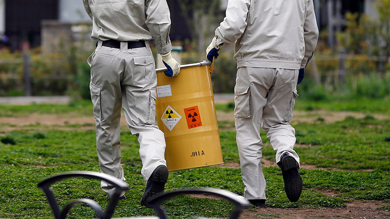 Over 3,000 tons of unregistered radioactive waste stored in Japan – report