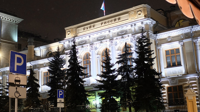 Russian regulator keeps key interest rate unchanged