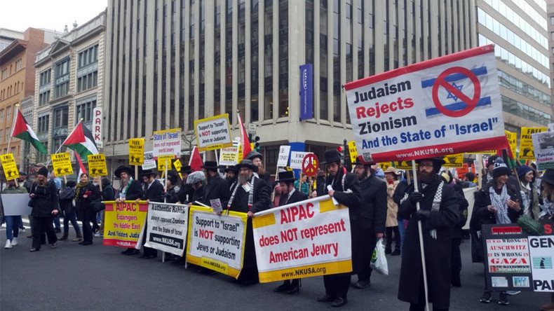 Jewish leaders rally against Trump's 'hate' speech at AIPAC conference