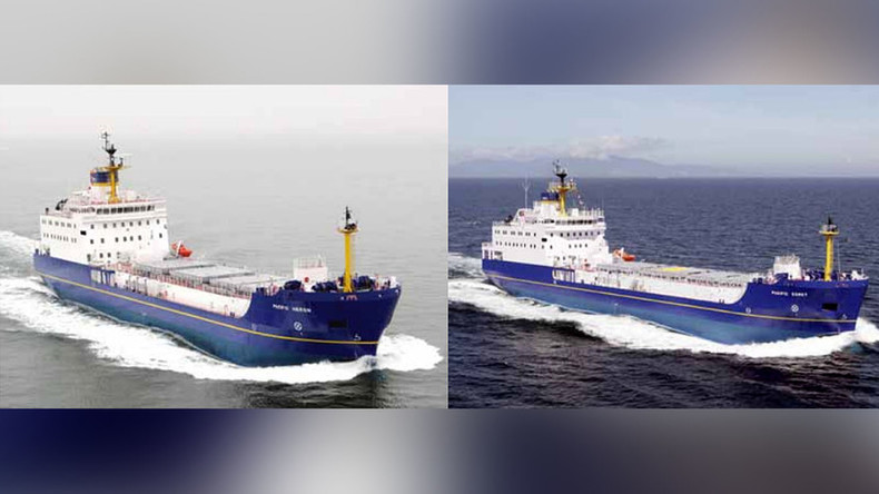 2 ships arrive in Japan to carry plutonium to US