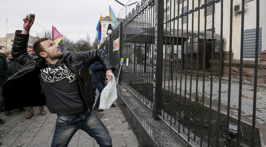 Russian embassy attacks: Kiev must protect diplomatic missions, US State Dept says