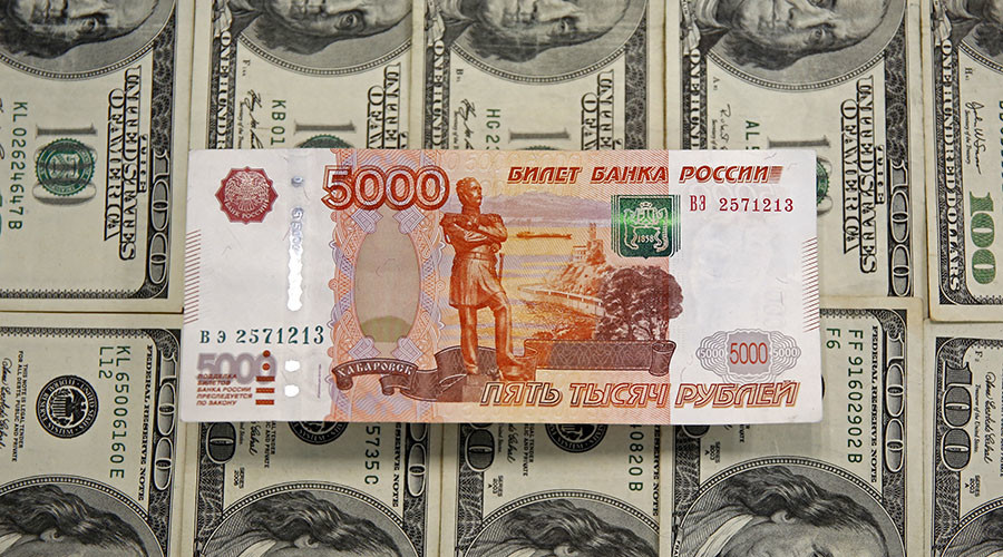 Ruble soars on Fed rate decision, rising crude prices