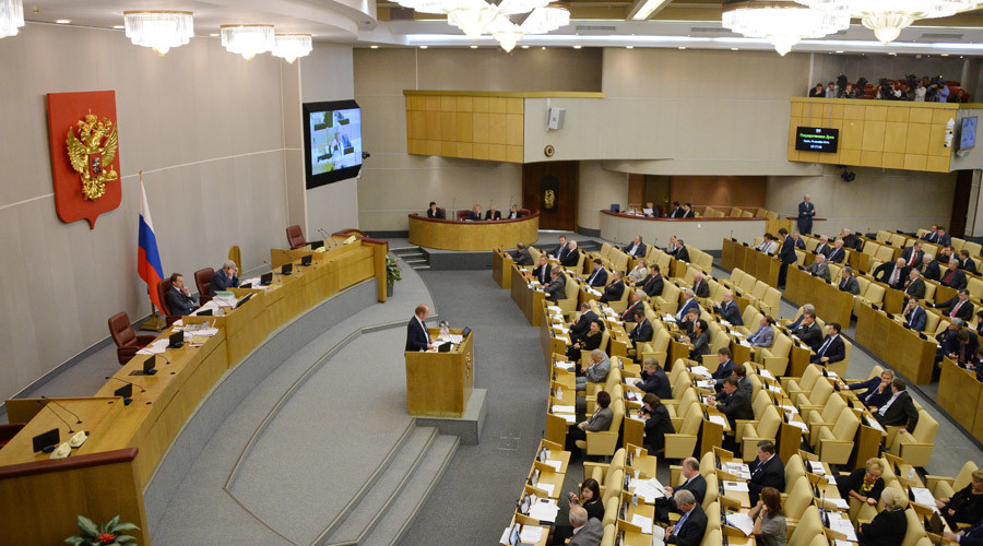 Duma takes another step toward criminalizing possession of child porn