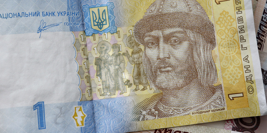 Hand wash, dry flat? Ukraine introduces money made of flax