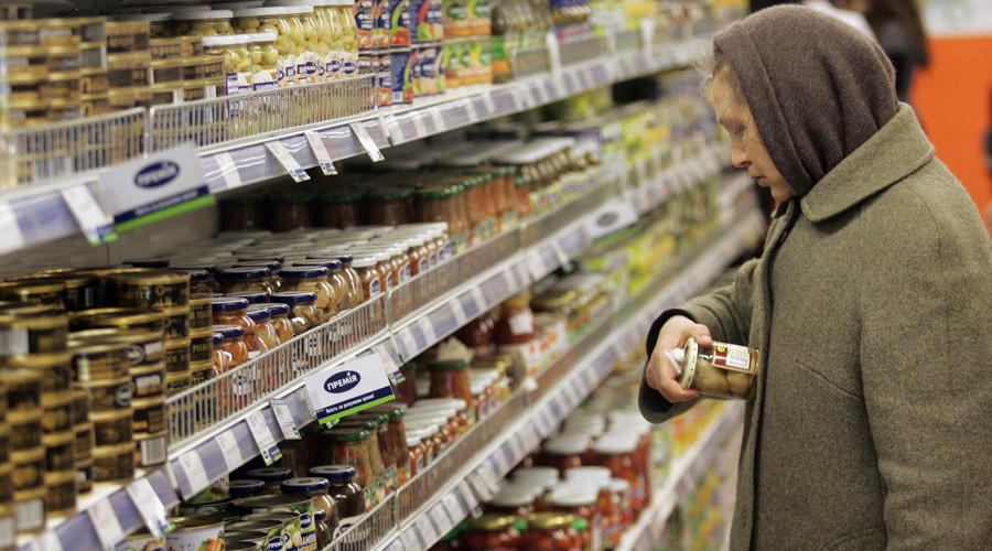 Kiev blames 'Russian aggression' for Ukraine's skyrocketing inflation