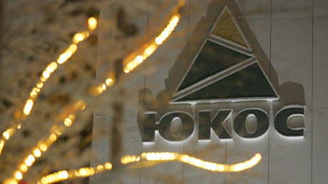 Yukos 1995 privatization was illegal – Russia's Investigative Committee