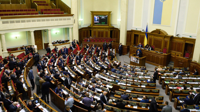 Ukraine's economy failing due to political crisis – World Bank