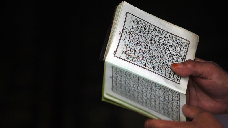 Estonian politician wants Koran banned in public places