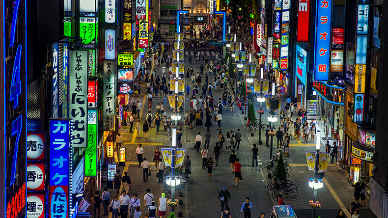 Japan to use fingerprinting instead of credit cards