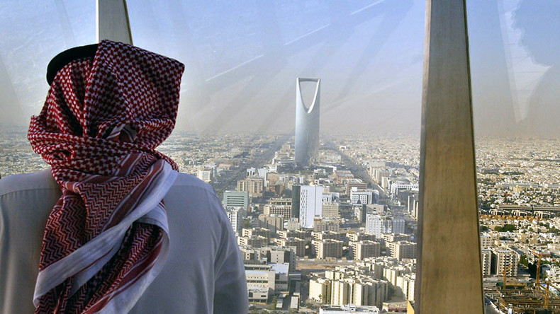 Fitch cuts Saudi Arabia rating over weak oil prices