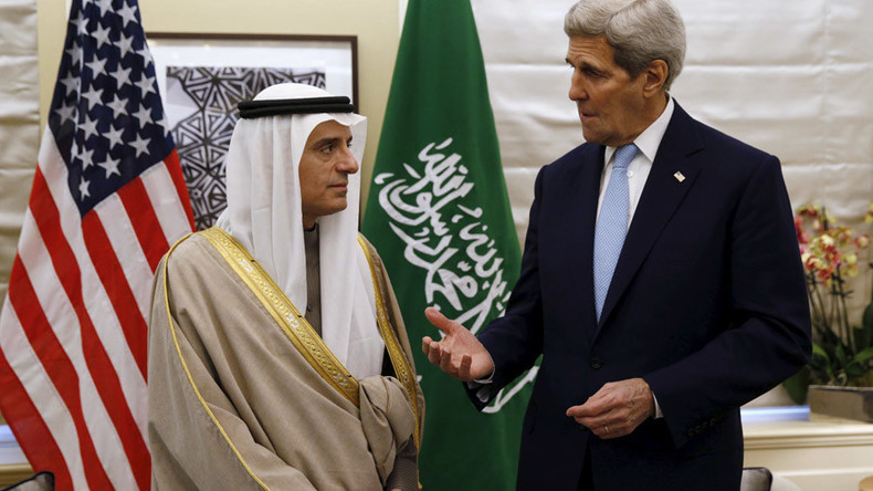 Saudi Arabia wants US to kill 9/11 bill, threatens to dump US assets worth $750bn - report