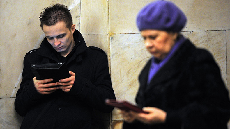 Duma takes first step to equating popular news aggregators with mass media