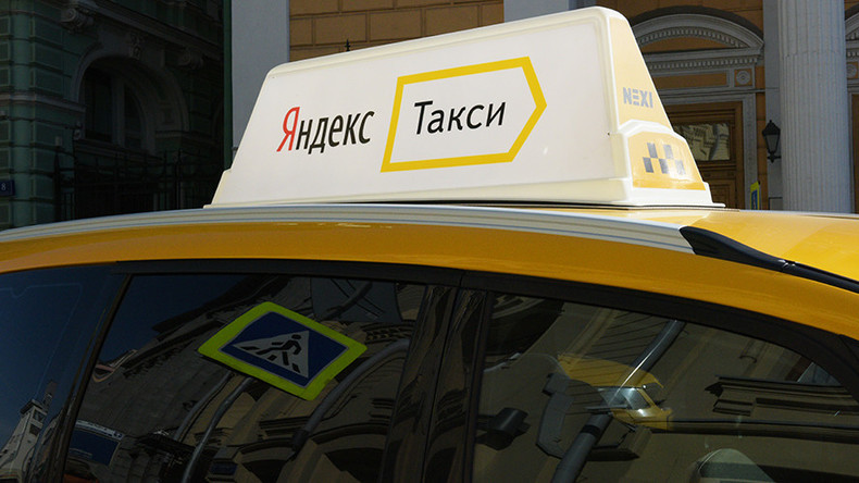 Cab ride in Moscow now costs just $1.50