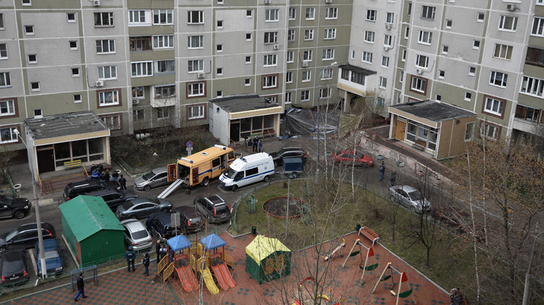 Ammo & explosives cache found in Moscow basement, dozens evacuated