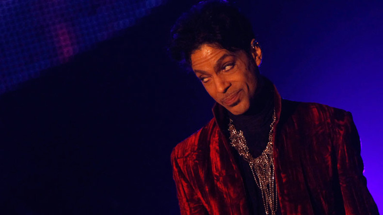 Audio of Prince's final concert posted online