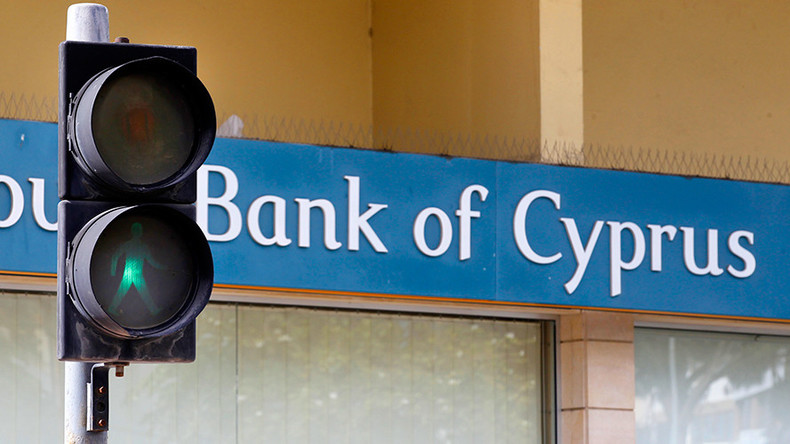 Cyprus wants to become Russian investment hub