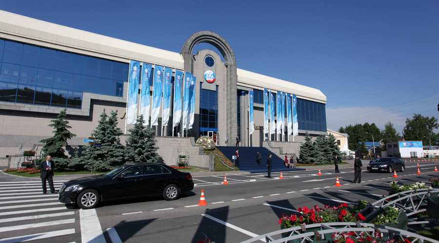 SPIEF 2016: Capitalizing on the new global economic reality
