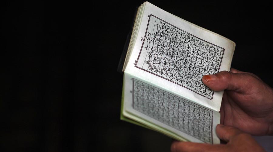 Estonian politician wants Koran banned in public places