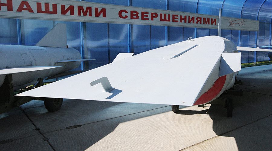 Russian Navy to have nigh-unstoppable hypersonic missiles by 2018 – report