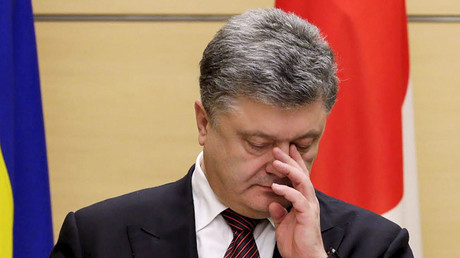 Ukrainian President Petro Poroshenko. ©Kimimasa Mayama