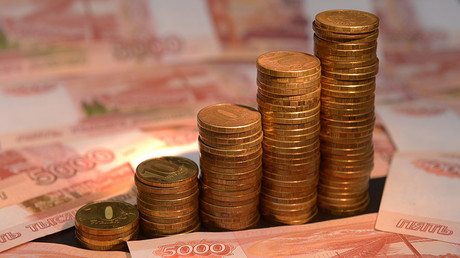 Hedge funds betting on Russian ruble