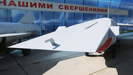 A hypersonic missile displayed at an exhibition at the Alexander Bereznyako Raduga Design Bureau © Sergey Mamontov