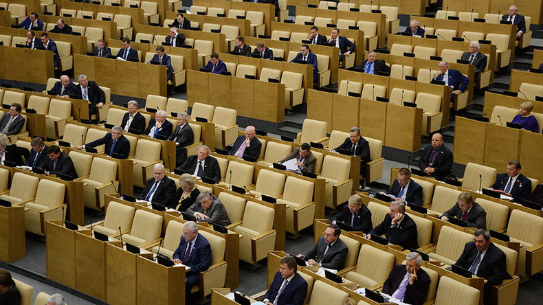Duma mulls special code for civil servants' web activities