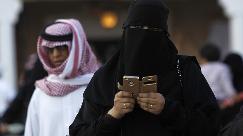 Saudi women face jail & flogging for checking husband's phone unlawfully
