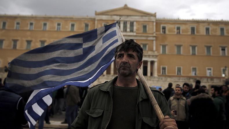 IMF seeks debt relief for Greece until 2040