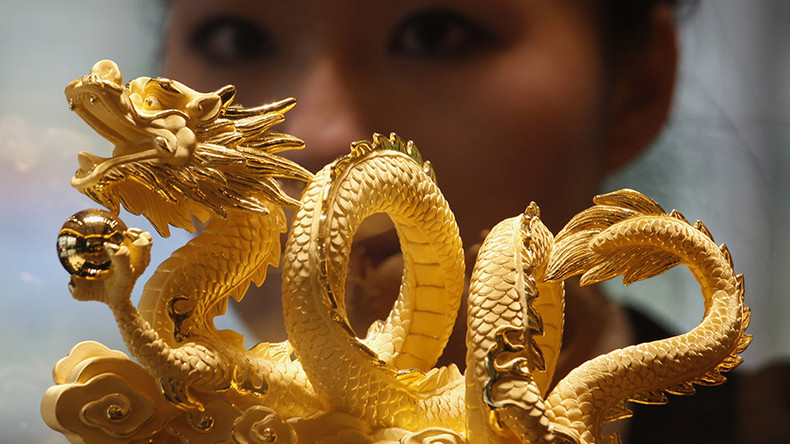 Chinese bank to buy $90bn gold vault in London